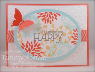 Petal Parade Stamp Set