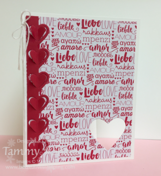 Sealed with Love Stamp Set 2