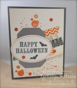 September Paper Pumpkin 7