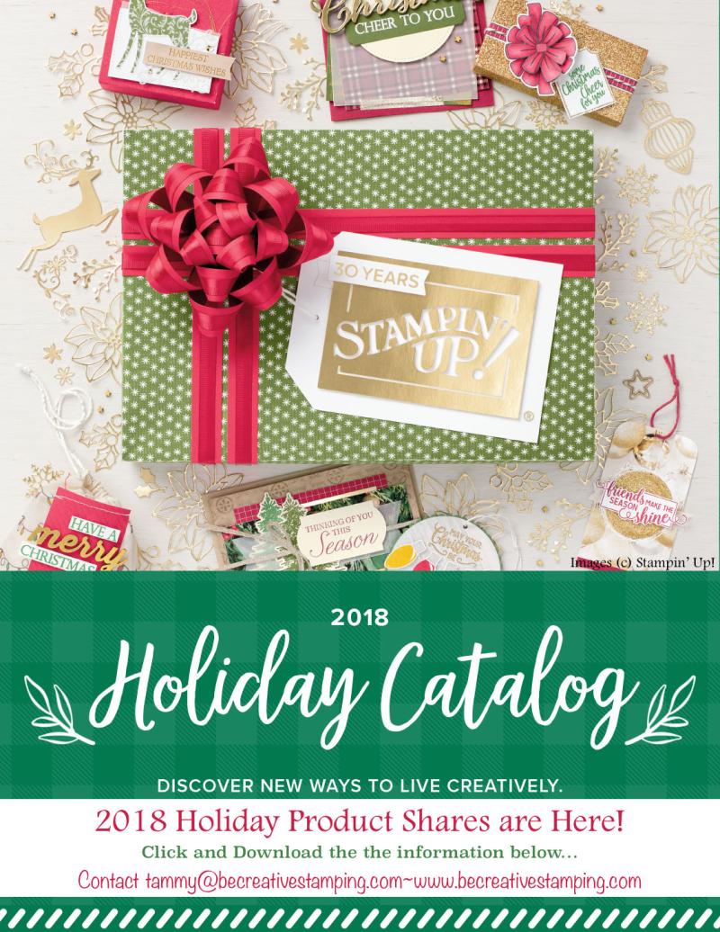2018 Holiday Catalog Image