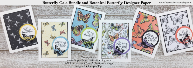 Butterfly Gala Bundle and Botanical Butterfly DSP