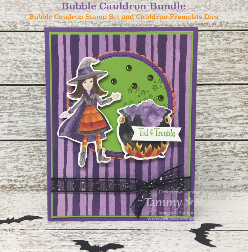 Cauldron Bubble Stamp Set