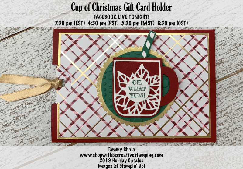 Cup of Christmas Gift Card Holder. (tonight)