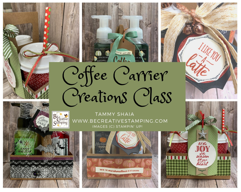 Coffee Carrier Creations Class