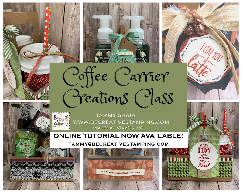 Coffee Carrier Creations Class Online Tutorial